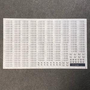 汎用車番標記インレタ(E721系(2)+701系(3))|ajisaitei