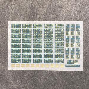 87系気動車標記インレタ(1/80スケール)|ajisaitei