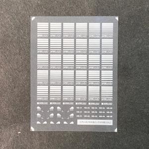 E257系2000番台・2500番台表記インレタ(踊り子側面ロゴ) ajisaitei