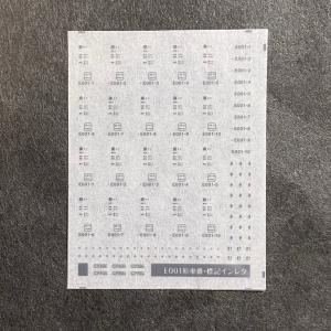 E001形車番・標記インレタ(TRAIN SUITE 四季島) ajisaitei