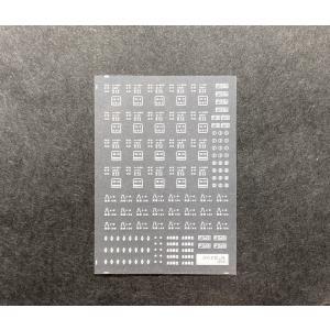 201系標記集インレタ(1/80スケール)|ajisaitei