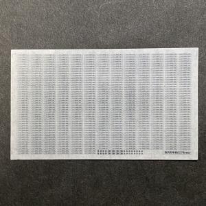 西日本車番インレタ10(広島227系篇) ajisaitei
