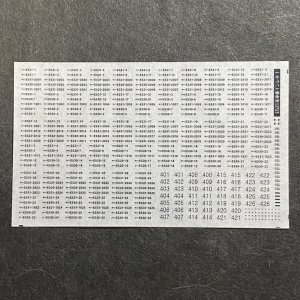 E531系車番インレタ(その1・10両編成篇)|ajisaitei