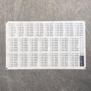211系5000番台(神領・4連)車番インレタ|ajisaitei