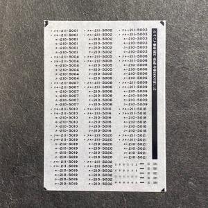 211系5000番台(神領・3連)車番インレタ|ajisaitei