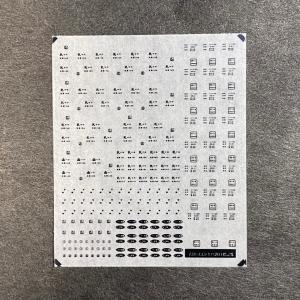731・733・キハ201系標記集 ajisaitei