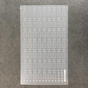 新幹線窓貼編成標記インレタ(C) ajisaitei