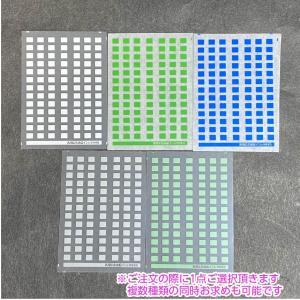 汎用広告表記インレタ(1/80スケール用) 白/黄緑/青/薄灰/薄緑 各色ご選択|ajisaitei