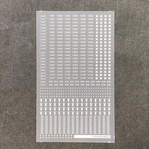 相鉄JR直通線12000系車番標記インレタ【再生産予約・発送にはお時間がかかります】