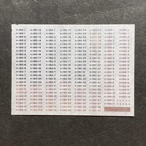 キハ183系車番インレタ1(0・100番台) ajisaitei
