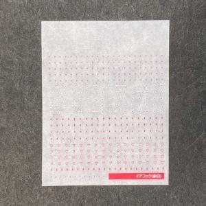 ドアコック位置インレタ(赤×白・2色) ajisaitei
