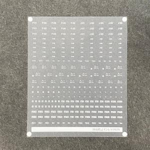 首都圏国電標記インレタ2020 ajisaitei