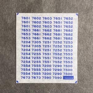 7600系車番(1/80スケール)|ajisaitei
