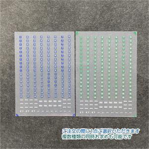 号車表示インレタ(新幹線1/160スケール) 青/緑 全2種 お値段は1枚あたり|ajisaitei