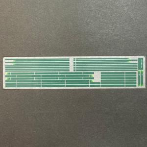 E991系研修用機械帯インレタ ajisaitei