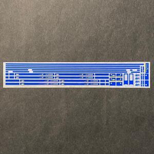 IGRいわて銀河鉄道 IGR7000系帯インレタ|ajisaitei
