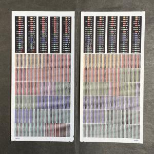 汎用行先ステッカー(4000形篇) 全2種 価格は1枚あたり|ajisaitei