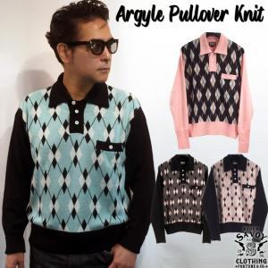 SAVOY CLOTHING Argyle Pullover Knit アーガイル プルオーバー ニット 長袖 チェック メンズ サヴォイクロージング ロカビリー ファッション|ajito