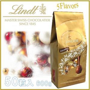 (5種類 アソート) (Lindt) リンツ リンドール アソート トリュフチョコレート 5種類 大容量 600g(50個)チョコレート/チョコ/おやつ/|ajmart
