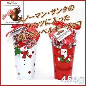 (Gudrun ガドラン) バケツ入り ガドラン ベルギーチョコ チョコレート 454gスノーマン/サンタクリスマス/ギフト/お菓子/スイーツ/|ajmart