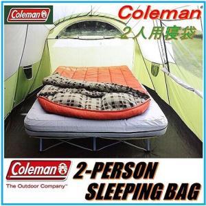 (コールマン寝袋)  coleman コールマン Coleman 2人用 寝袋 ダブルサイズ ●-13℃まで対応 /シュラフ/ ツーパーソン /スリーピングバッグ /キャンプ/アウトドア|ajmart