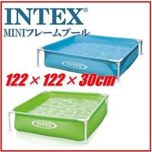 INTEX インテックス ミニフレームプール長さ1.22mx幅1.22mx高さ30cm簡単設営!プール ファミリープール子供 こども用 ファミリー ビニールプール 子供用 野外|ajmart