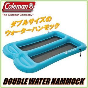 (Coleman コールマン) ダブル ウォーターハンモックsevylor セビラー/2000016893ウォーターフロート/ハンモック/ラウンジ/海/プール/浮き輪/エアーマット/水上ハ|ajmart