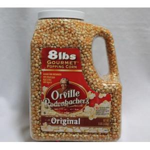 大容量 お徳用ボトル Orville オービル  ポップコーン(ボトル入り) 3.63kgGourmet Popping Corn ポップコーン豆/コーン/おやつ/|ajmart
