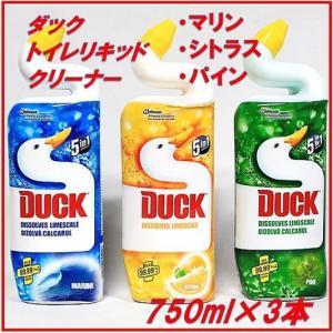 DUCK ダックトイレリキッドクリーナー 750ml×3本 マリン/シトラスフレッシュ/パインフレッシュ液体洗剤/トイレ用/トイレ用洗浄剤/便器用/液体/ ajmart