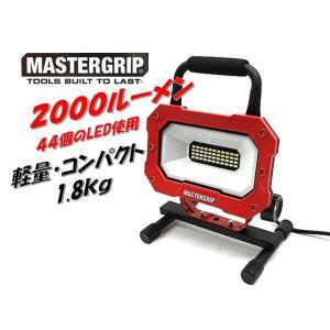 (MASTERGRIP) LED投光器 23W 2000ルーメン LEDライト 昼白LED44個 作業灯 ワークライト カー用品/整備/工具/軽量/災害/釣り/工事現場/アウトドア|ajmart