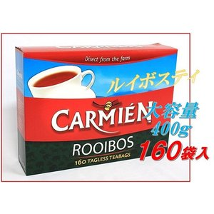 大容量 160袋 (CARMIEN カーミエン) ルイボスティー ティーバッグ 160パック入り 400g カーミエン ノンカフェイン 健康茶 ダイエット/ハーブティー/ルイボス茶/|ajmart