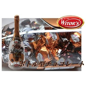 WITOR'S ウィターズ ボトル型チョコレート マグナムセレクション チョコレート 500g(3種類入り)イタリア製/バレンタイン/チョコレート/大容量/お菓子/おやつ|ajmart