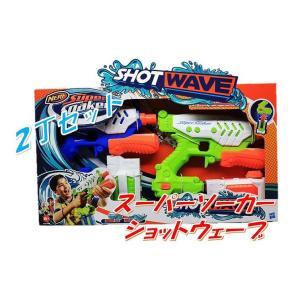 (NERF SUPER SOAKER)  ナーフ スーパーソーカー Shot Wave ショットウェーブ  2丁セット 超強力 ハイパワー水鉄砲 水鉄砲/ ウォーターブラスター /大型水鉄砲/|ajmart