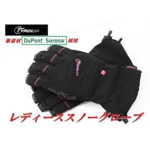 最新モデル (TYROLIA チロリア)  レディース スノーグローブ スキー・スノーボード /スノー グローブ/手袋/女性用/レディースグローブ/ブラック/スノー手袋/スノ|ajmart