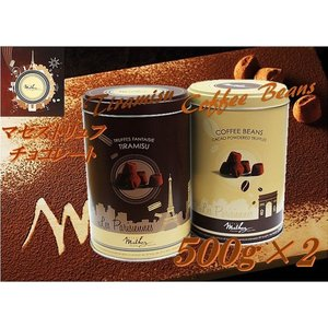 (MATHEZ マセズ) トリュフ チョコレート 500g×2缶セット コーヒービーンズ ティラミス マセズトリュフチョコレート/生チョコレート/バレンタイン/チョコ/|ajmart
