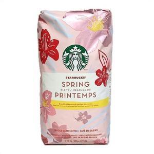 スタバ (豆) 大容量!1.13kg スターバックス STARBUCKS COFFEE スプリング ブレンド  豆 1.13kg  SPRING BLEND コーヒー豆 珈琲 COSTCO コストコ|ajmart
