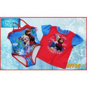 (送料無料) (Disney ディズニー) アナと雪の女王 水着セット 水着+ラッシュガード 2着セット UPF50+ アナ・エルサアナ雪/女の子用/ガールズ/子供用/キッズ/水|ajmart