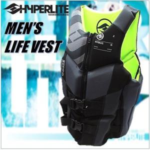 HYPERLITE ハイパーライト ライフジャケット LIFE JACKET (メンズ) ハイパーライト 高性能ライフジャケット 素肌にも着心地良いウエット素材 ジェット/ウェイク|ajmart