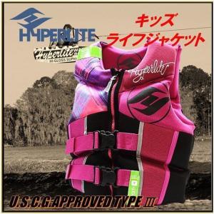(在庫処分セール) (HO SPORTS) HYPER LITE ライフジャケット LIFE JACKET (子供用 ライフジャケット) 女の子用 高性能ライフジャケット 素肌にも着心地の良いウ|ajmart