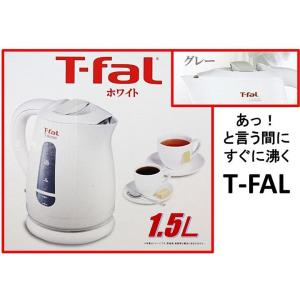 (T-FAL ティファール) 電気ケトル 電気ポット TASSE タス 1.5L キッチン家電/ポット/ケトル ajmart