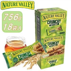 (ネイチャーバレー NATURE VALLEY ) オーツ&ハニー/アップルクランチ 2枚入×40袋 1.68kg シリアルバー/グラノーラバー/ダイエット/朝食/オーツ麦/低カロリー/|ajmart