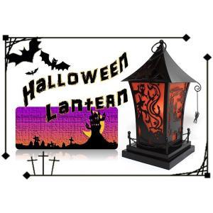(ハロウィン ランタン) (Halloween Lantern) LEDランタン ライト オートタイマー付きパーティ/イベント/飾り|ajmart