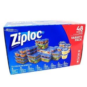Ziploc ジップロック コンテナー 24個セット 蓋と合わせて48ピースセット  【内容量:8種...
