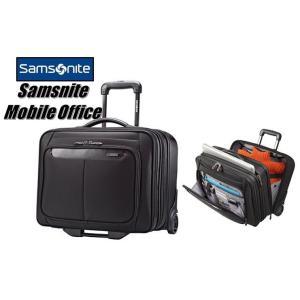 (送料無料) サムソナイト Samsonite 2輪キャリーケース Samsonite mobile Office サムソナイト モバイルオフィス キャリーバッグ/ビジネスバッグ/ローリングトー|ajmart