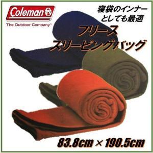 (Coleman コールマン) フリース スリーピングバッグ...