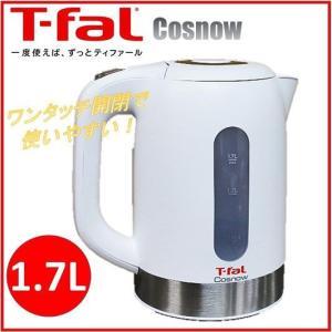 (T-FAL ティファール) T-FAL 電気ケトル 電気ポット Cosnow コスノー ホワイト 1.7L 1.7リットルワンタッチ開閉で使いやすいキッチン家電/ポット/ケトル/KO3301J ajmart