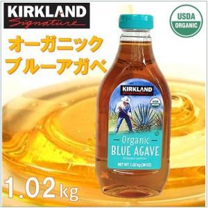 Organic Blue Agave  オーガニック ブルーアガベ シロップ 1.02kg 天然甘味料/アガベ/有機/スイートナー/シロップ/|ajmart