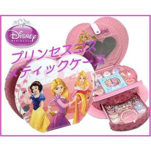 (Disney) ディズニー プリンセス コスメティック ケース A キッズ用 コスメ セット ビューティー メイクアップセット バッグ 化粧品 リップ ネイル お化粧セット|ajmart