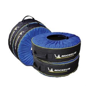 MICHELIN ミシュラン  タイヤカバー タイヤバッグ 4本分 直径56-79cm対応 13-20インチタイヤ推奨 保管/収納/保護/タイヤ/ホイール/スタッドレス/タイヤ交換/|ajmart