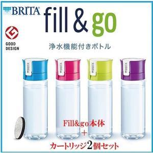 (ブリタ BRITA) ブリタ Fill&Go(...の商品画像